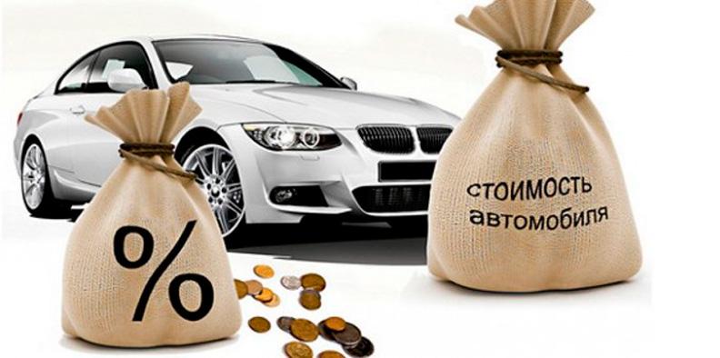 Регистрация автомобиля после покупки с рук