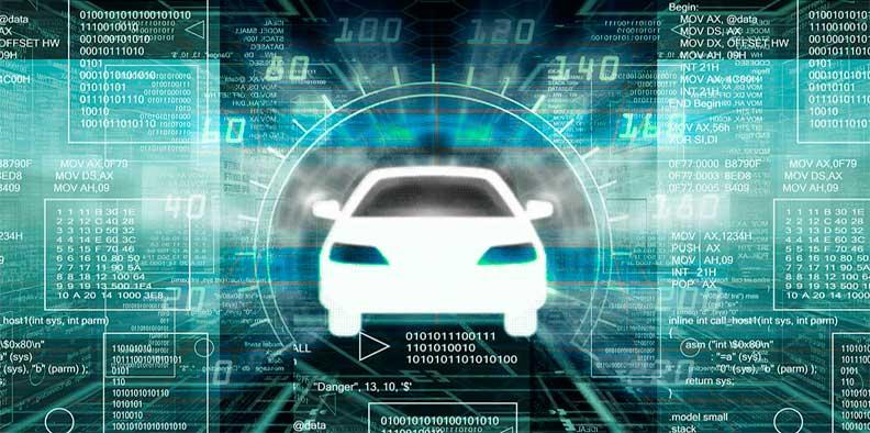 данные на автомобиль