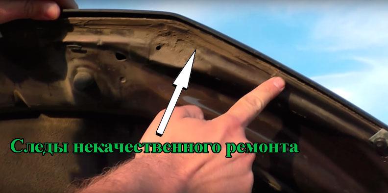 ремонт-капота
