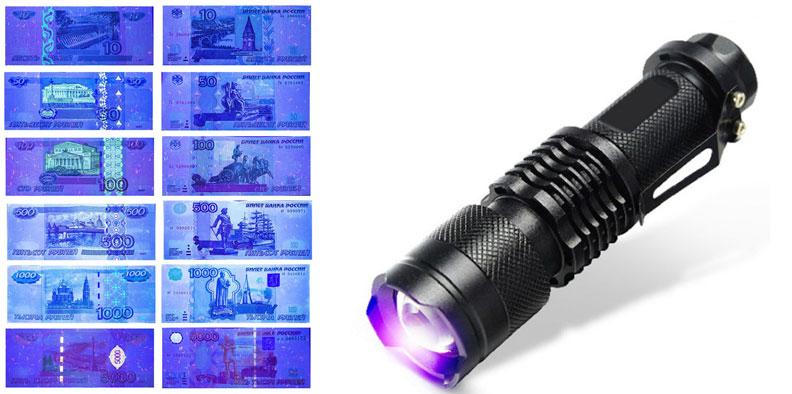 Ультрафиолетовый-фонарик