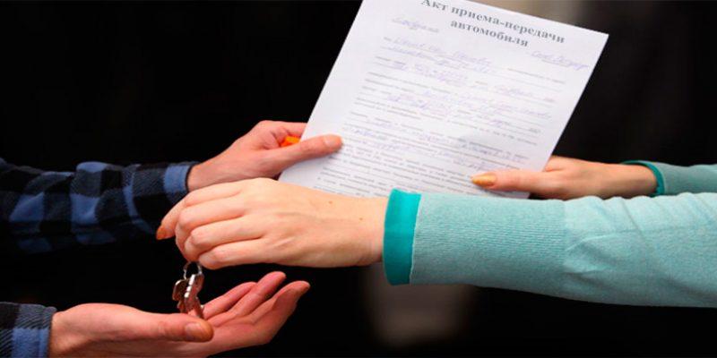 Акт приема-передачи транспортного средства к договору купли-продажи