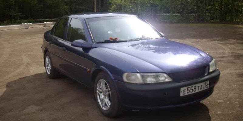 Опель вектра б (1995-2002г.)